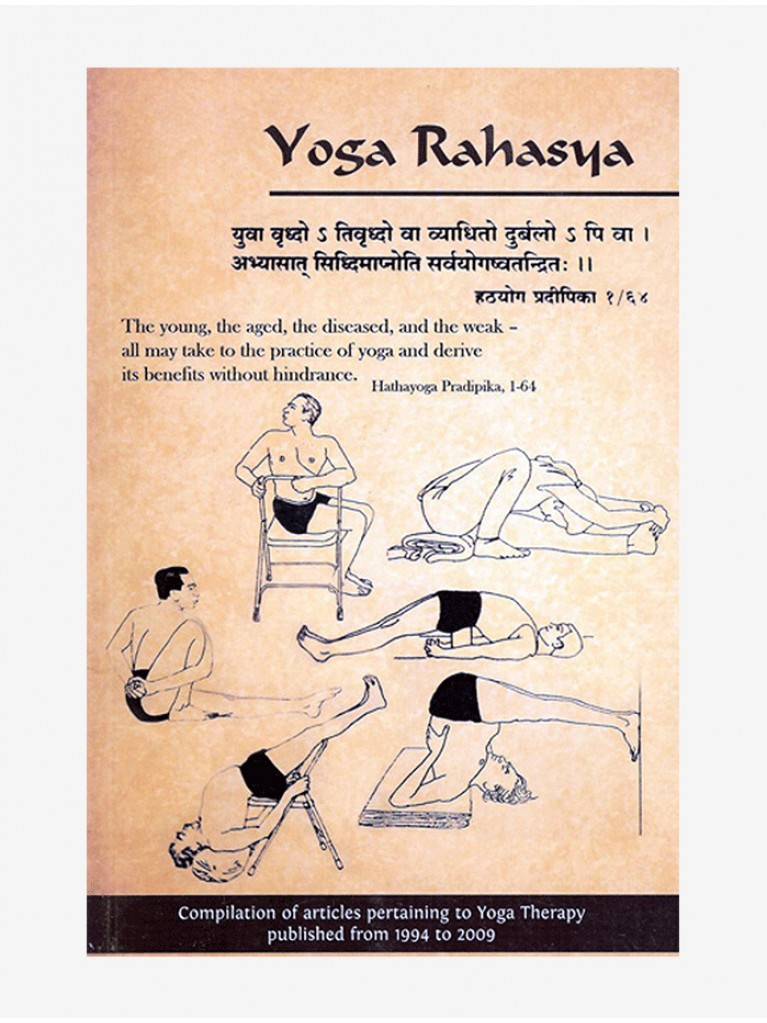 Ramamani Iyengar Memorial Yoga Institute Yoga Rahasya – Therapy Compilation